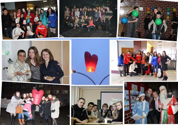 Центр молодежных инициатив