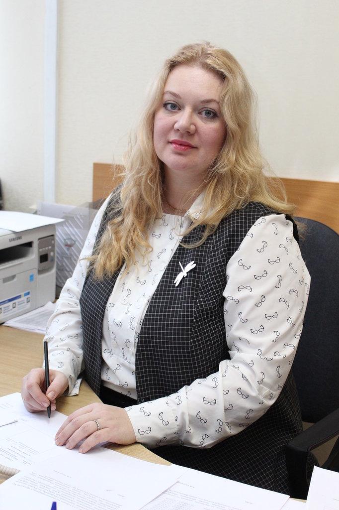 Павловская Светлана Владимировна